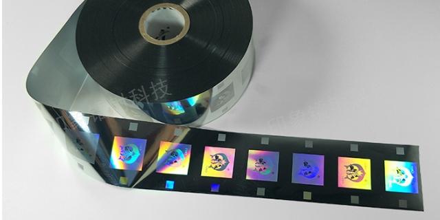 上海防伪标签生产厂商 欢迎咨询 苏州印象镭射科技供应