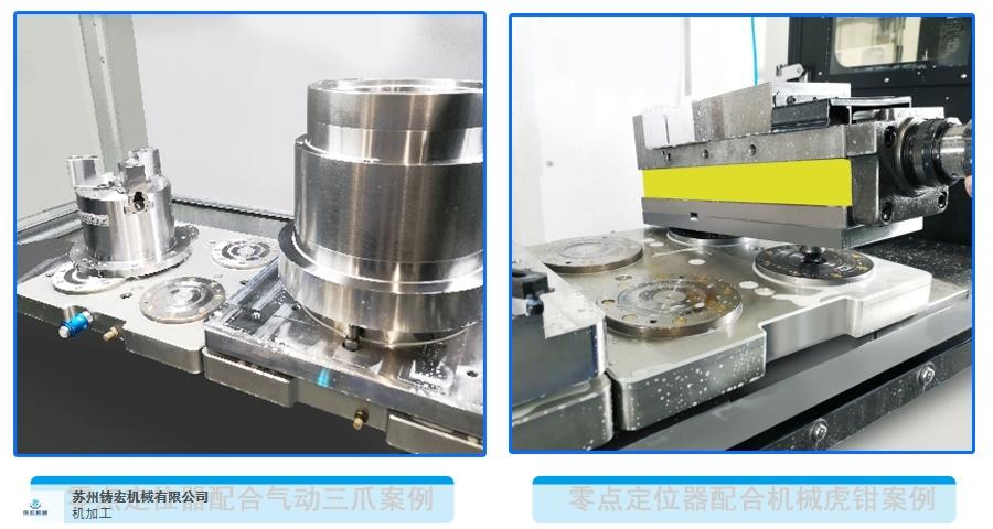 河北机械手零点定位系统设计「苏州铸宏机械供应」