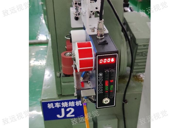 江西漆包線電磁線缺陷檢測設備 來電咨詢 蘇州致遠視覺供應