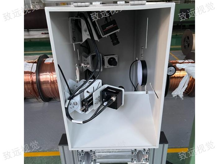 上海高質量電磁線缺陷檢測設備價位 歡迎來電 蘇州致遠視覺供應