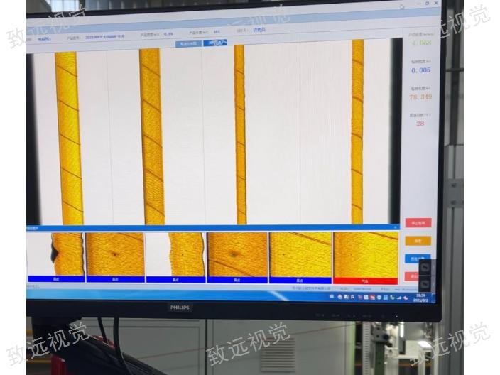 黑龙江高质量电磁线缺陷检测设备大概费用 欢迎来电 苏州致远视觉供应