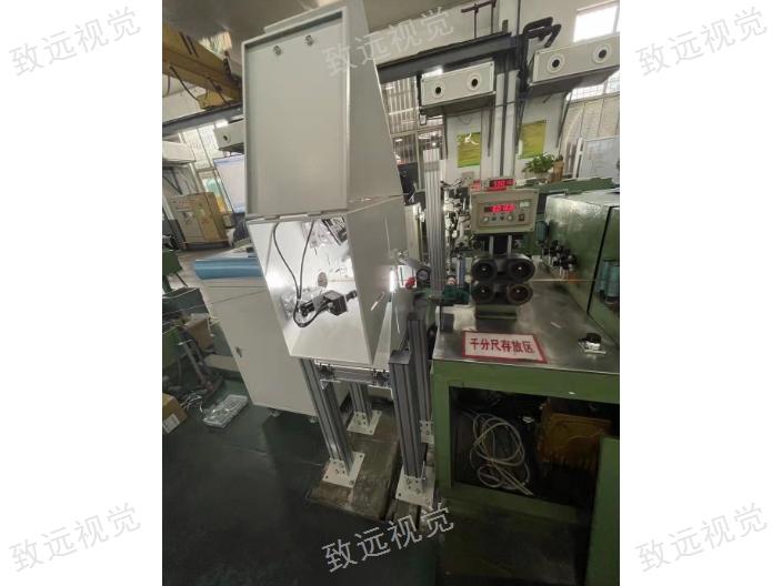 漆包线电磁线缺陷检测设备原理