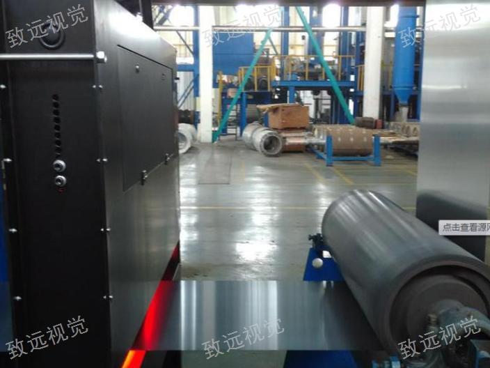 吉林自動帶鋼缺陷檢測設備 來電咨詢 蘇州致遠視覺供應