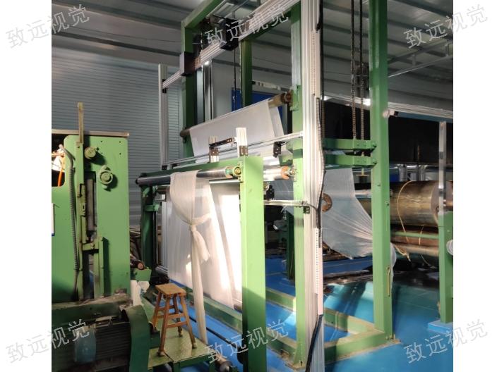 西宁自动无纺布缺陷检测设备 来电咨询 苏州致远视觉供应