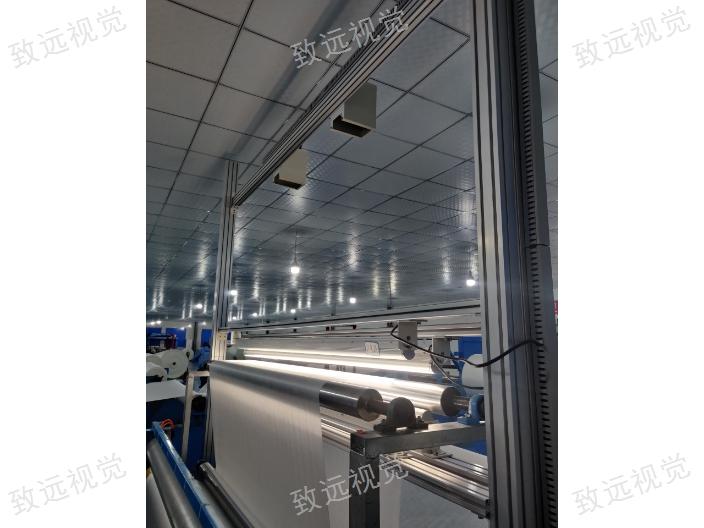 河南无纺布缺陷检测设备哪家便宜 服务为先 苏州致远视觉供应