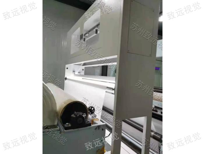 广西无纺布缺陷检测设备原理 来电咨询 苏州致远视觉供应