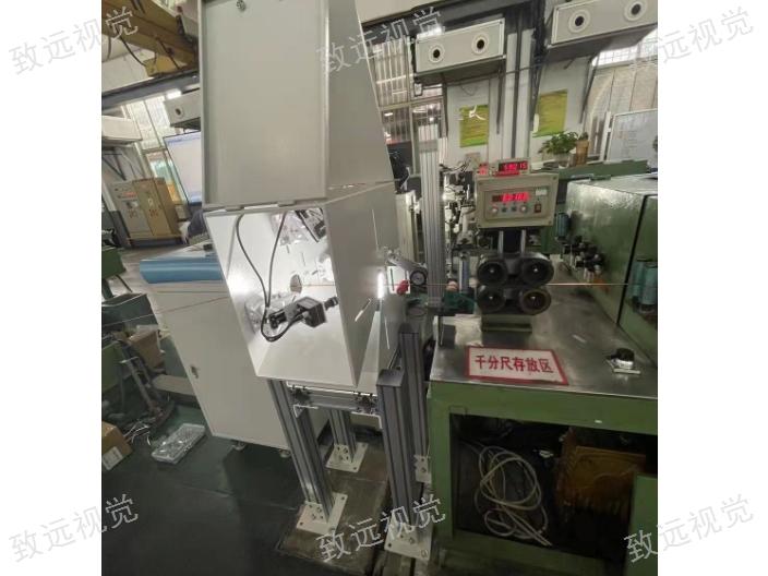 薄膜在线检测设备价钱 来电咨询 苏州致远视觉供应