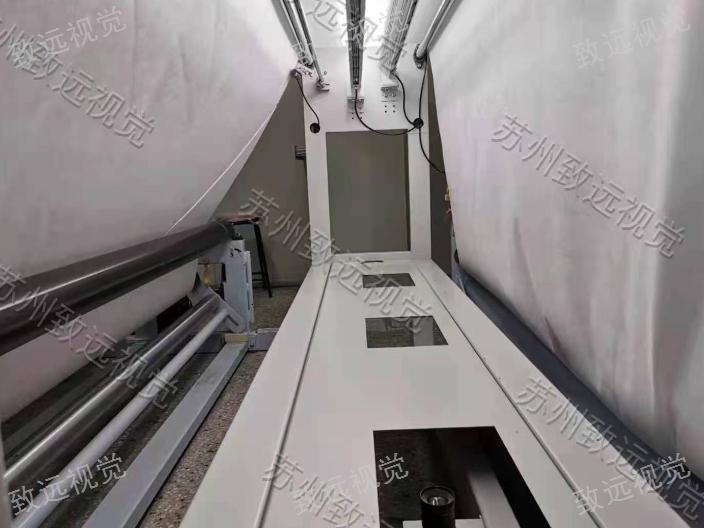 薄膜在线漏涂检测 来电咨询 苏州致远视觉供应