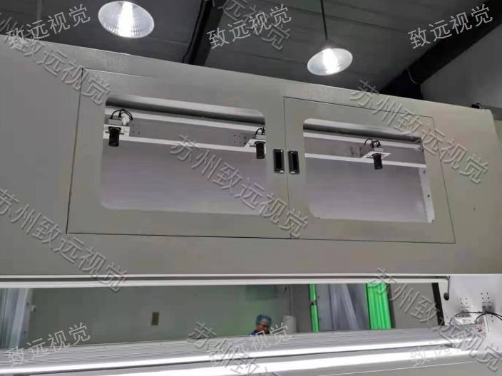 郑州铝箔在线检测设备 欢迎来电 苏州致远视觉供应