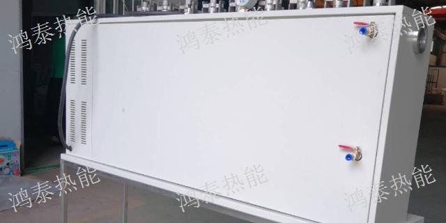 昭通实验室浸提仪 泰安鸿泰热能动力机械供应