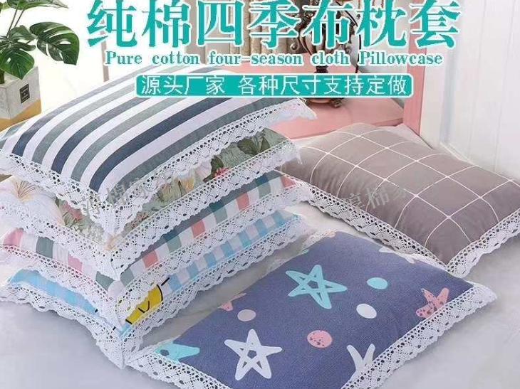 武威枕套出售 高密淳棉家纺供应