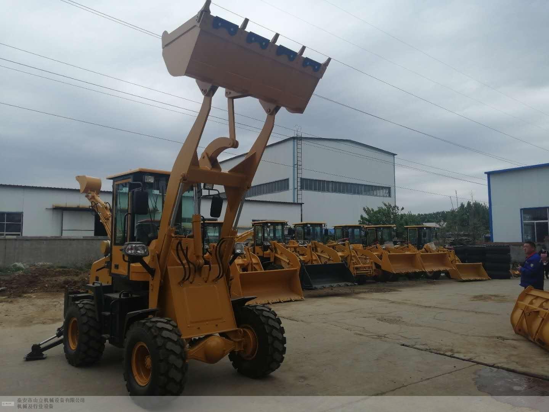 平凉半液压铲挖一体机 泰安市山立机械设备供应