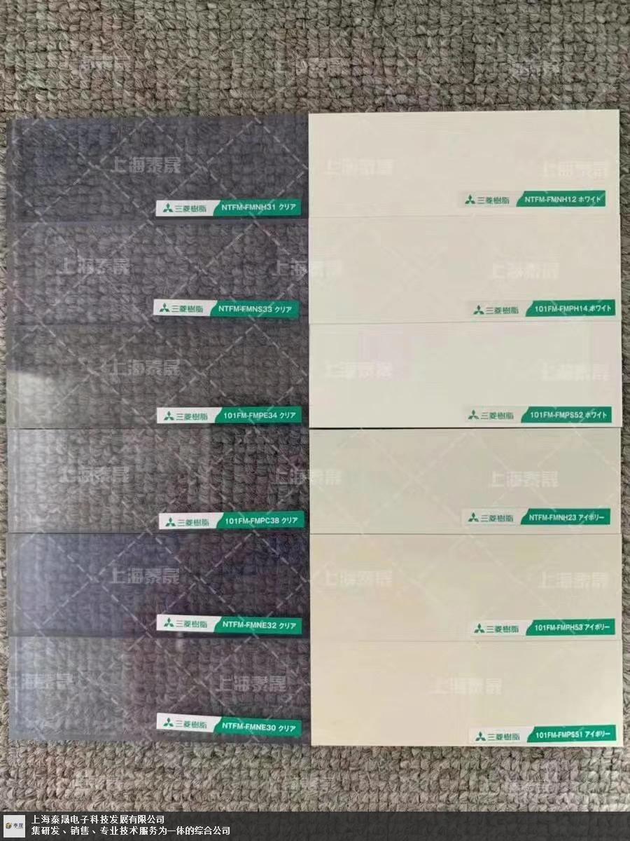 耐高温pvc板材多少钱,pvc板材