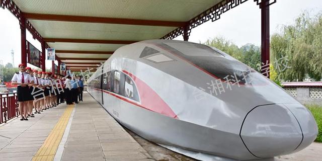 昆明高鐵乘務專業就業前景怎么樣,高鐵