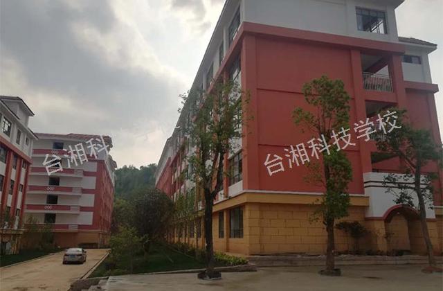 昆明可以讀本科的技術學校報名要求 昆明市臺湘科技學校供應