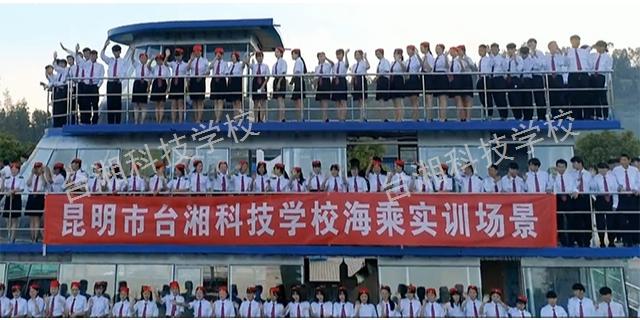 昆明附近的消防工程專業學院 昆明市臺湘科技學校供應