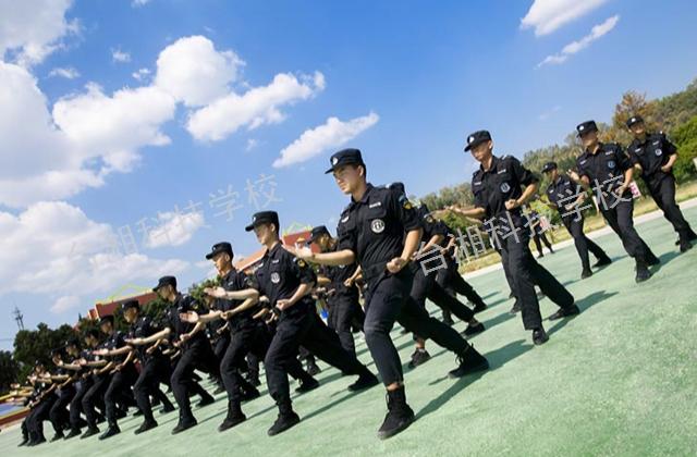 曲靖比較好的公安保衛學院「昆明市臺湘科技學校供應」