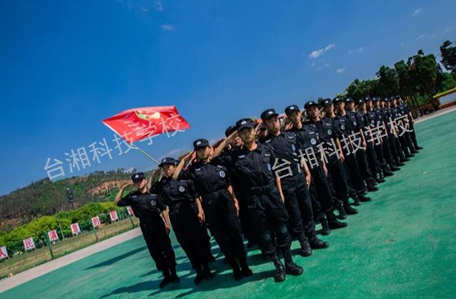 昆明警务学院 昆明市台湘科技学校供应