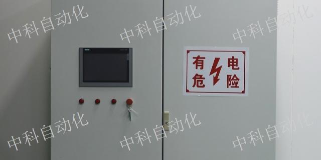 朔州高壓控制柜 和諧共贏 泰安中科自動化設備供應