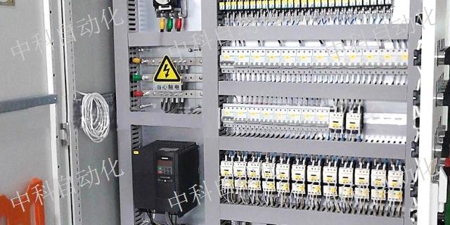 本溪plc电气控制柜 服务至上 泰安中科自动化设备供应