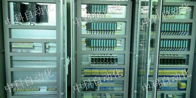 秦皇岛控制柜公司 诚信为本 泰安中科自动化设备供应