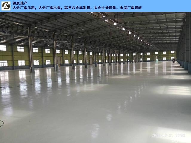太仓700平方米厂房出租价格便宜,厂房出租