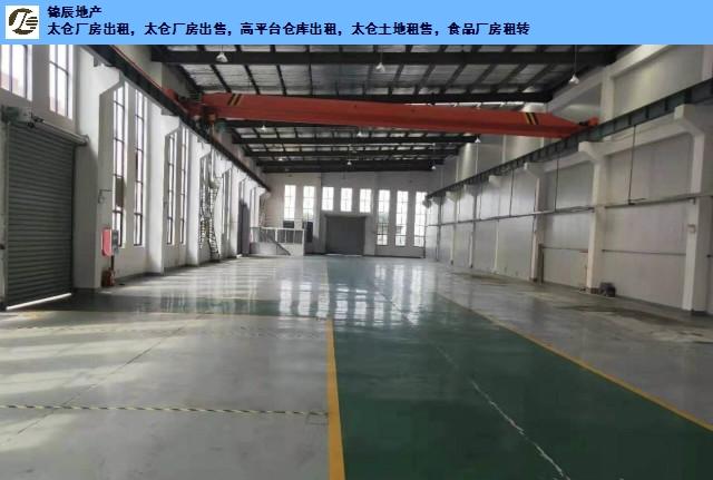 太仓2900平方米仓库出租怎么联系,仓库出租