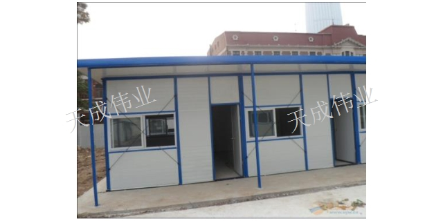新疆集裝房生產廠 新疆天成偉業彩鋼鋼結構供應