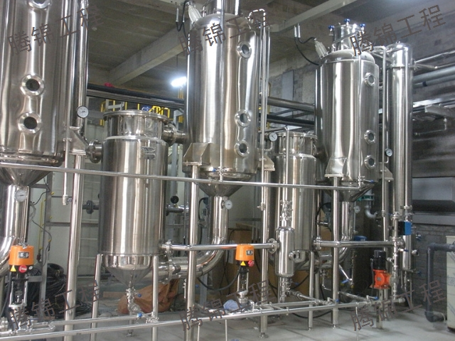 江西**強制循環蒸發器