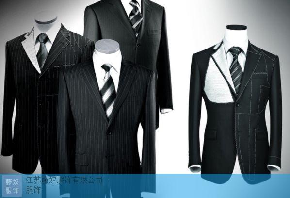 芜湖安保服装联系方式 服务为先「江苏藤奴服饰供应」