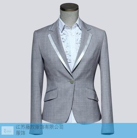 無錫中石化服裝價格 服務為先「江蘇藤奴服飾供應」