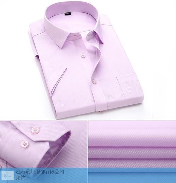 安徽优质衬衫质量放心可靠 服务为先 江苏藤奴服饰供应