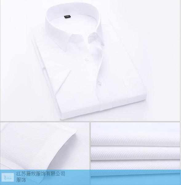 滁州高級襯衫質量放心可靠 信息推薦「江蘇藤奴服飾供應」