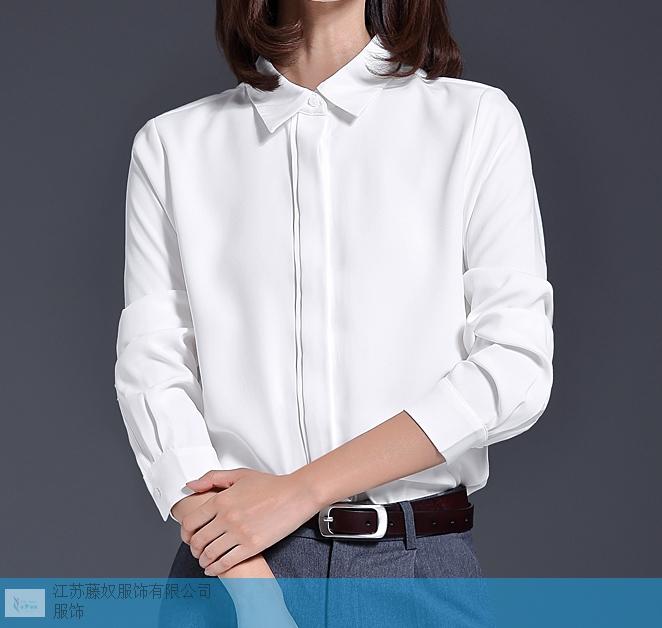 浙江定制衬衫多少钱 服务为先 江苏藤奴服饰供应