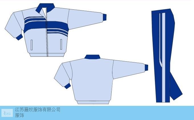 温州**校服哪个厂家质量好 服务为先「江苏藤奴服饰供应」