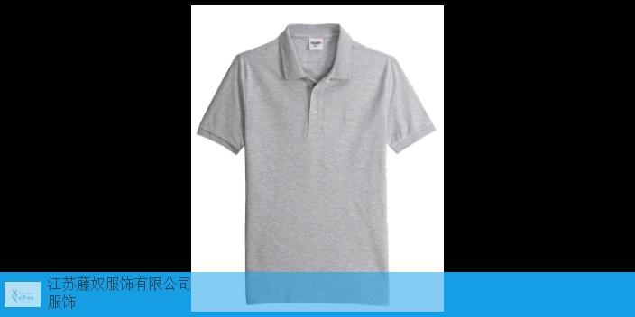 常州定做T恤质量放心可靠 值得信赖 江苏藤奴服饰供应