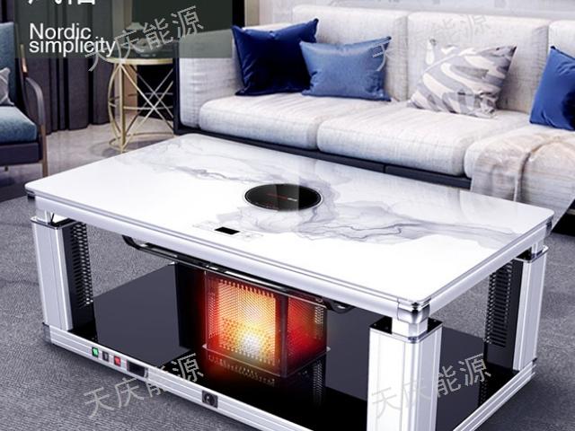 黔西气电两用款燃气暖炉 厂家直销「贵州天庆能源供应」