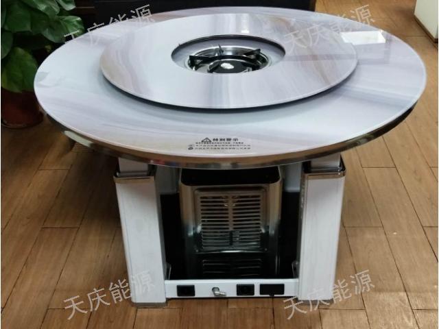毕节燃气烤火炉「贵州天庆能源供应」