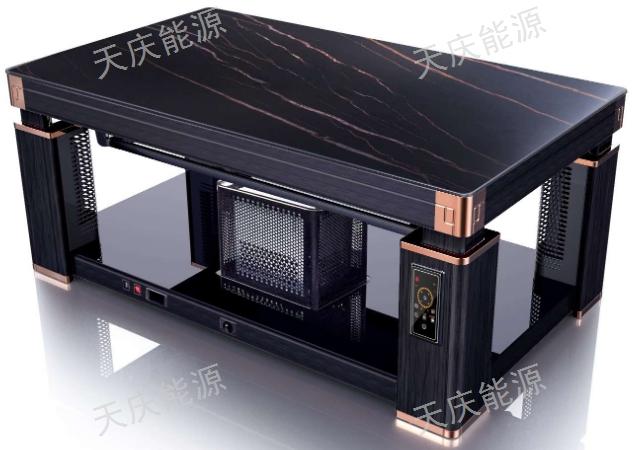 口碑好的取暖桌推荐「贵州天庆能源供应」