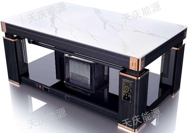 水城天然氣取暖圓桌代理「貴州天慶能源供應」