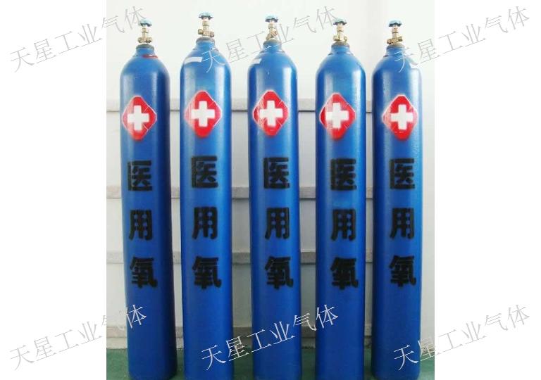 莆田医院医用氧什么价格 欢迎咨询「泉州天星气体供应」