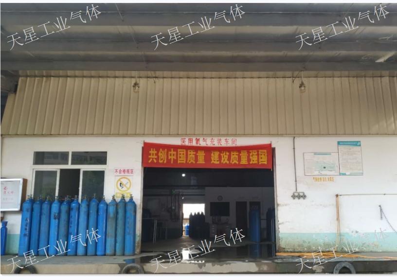 泉州厂家供应医用氧出厂价「泉州天星气体供应」