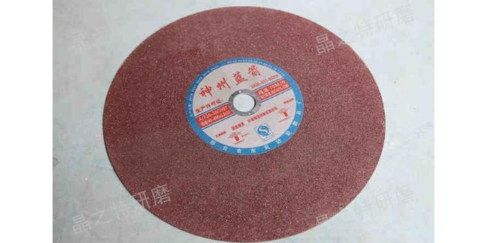 菏泽制作磨具磨料厂家电话 承接定制「天津市晶之特研磨供应」