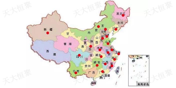 贵州专业生产精馏塔开发 推荐咨询 天津天大恒聚工程供应