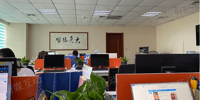 西青區網絡優化指標 歡迎咨詢 天津新媒互動科技供應