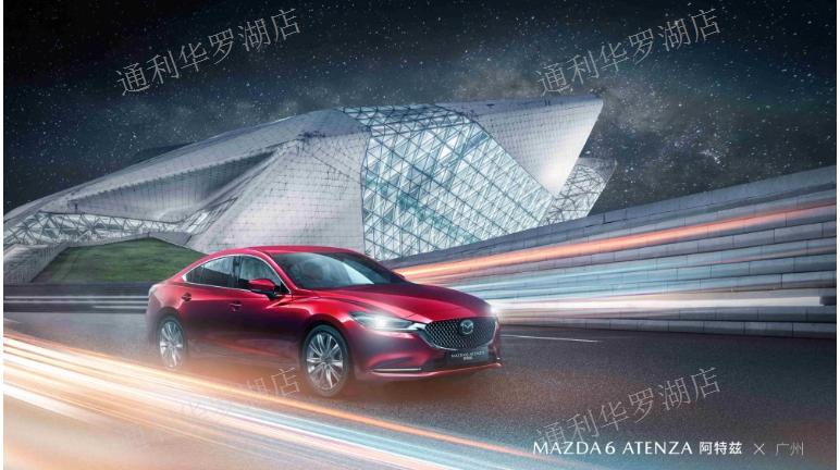 深圳龙岗马自达CX-4销售电话「深圳市通利华汽车供应」