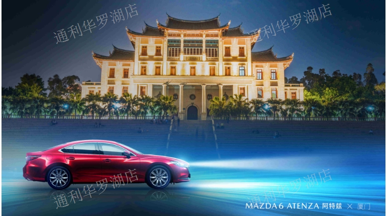 深圳坂田一汽马自达CX-4图片「深圳市通利华汽车供应」
