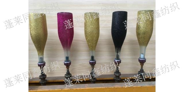 起泡酒酒瓶加工出厂价 蓬莱同鑫纺织供应