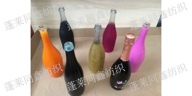 湖南專業酒瓶加工多少錢「蓬萊同鑫紡織供應」