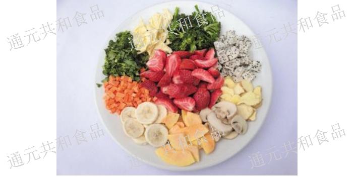 青海營養凍干食品加工價格 歡迎來電 煙臺通元共和食品供應